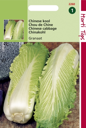 2260 HT Chou de Chine  3 gramme